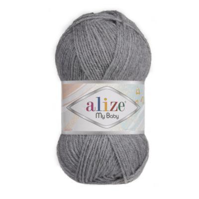 Alize My baby 196 серый меланж