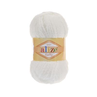 Alize Softy 450 Pearl (жемчужный)