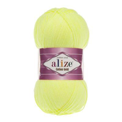 Alize Cotton Gold 668 фисташковый