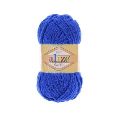 Alize Softy 141 Royal Blue (василек)