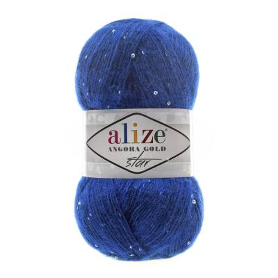 Alize Angora gold Star 141 Royal Blue (сакс)