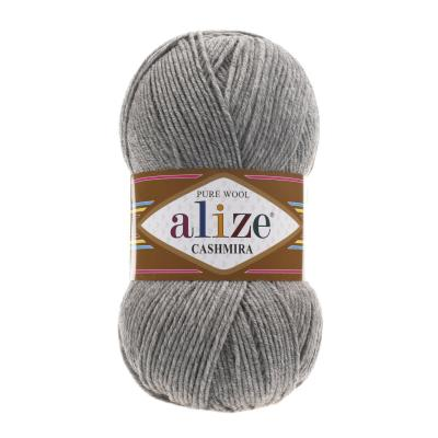 Alize Cashmira 21 Grey Melange (светло-серый меланж)