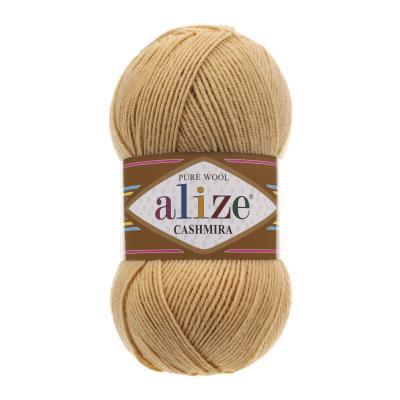Alize Cashmira 97 Caramel (карамель)