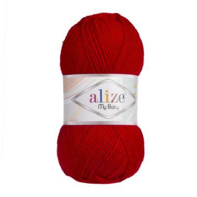 Alize My baby 106 тем.красный