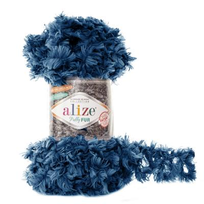 Alize Puffy fur 6114 сакс