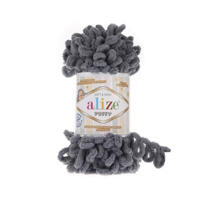 Alize Puffy 87 Coal Grey (серый)