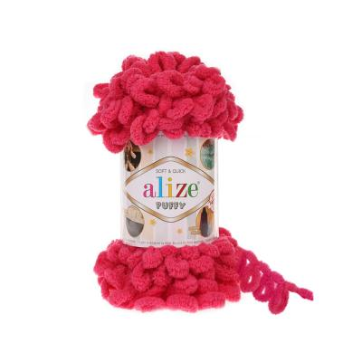 Alize Puffy 149 fuchsia (фуксия)