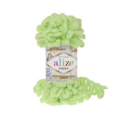 Alize Puffy 41 Pistachio (фисташка)