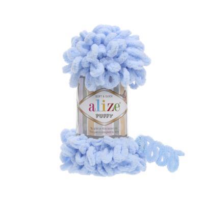 Alize Puffy 183 Light Blue (голубой)