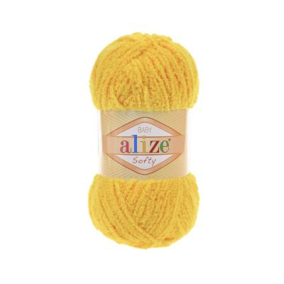 Alize Softy 216 Yellow (желтый)