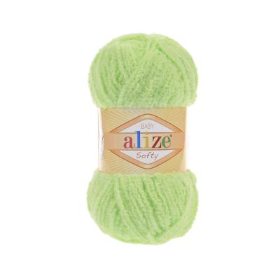 Alize Softy 41 Light Green (ментол)