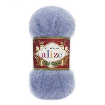 Alize Mohair Kid Royal 50 40 Blue (голубой)