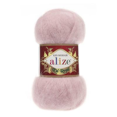 Alize Mohair Kid Royal 50 161 Powder (пудра)