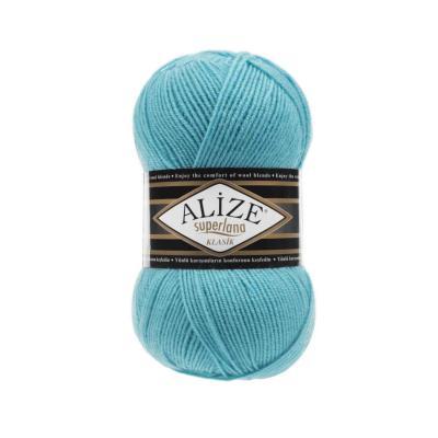 Alize Superlana klasik 467 Turquoise (бирюзовый)