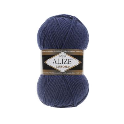 Alize Lanagold 215 Blueberry (черника)