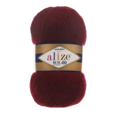 Alize Angora Real 40 57 Bordeaux (бордовый)