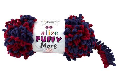 Alize Puffy More 6268 вишня/синий