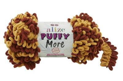 Alize Puffy More 6276 охра/терракот