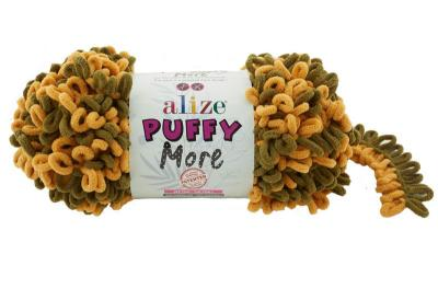 Alize Puffy More 6277 охра/хаки