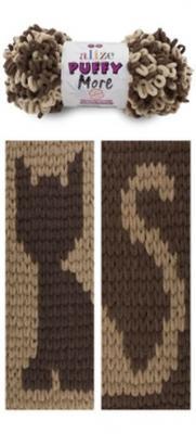 Alize Puffy More 6287 бежевый/коричневый