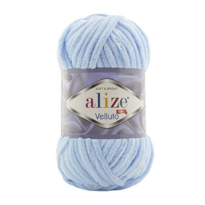 Alize Velluto 218 голубой